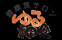 ゆる和食昭和町サロン 栗山小夜子の健康食サロン・料理教室・レンタルスペース